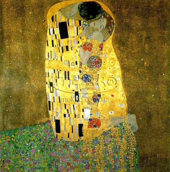 Картина Поцілунок, Густав Клімт  Кременчук