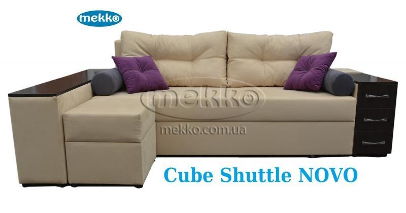 Ортопедичний кутовий диван Cube Shuttle NOVO (Куб Шатл Ново) ф-ка Мекко (2,65*1,65м)  Кременчук-10