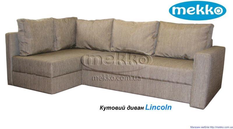 Кутовий ортопедичний диван mekko Lincoln (Лінкольн) (2400х1500)   Кременчук-6
