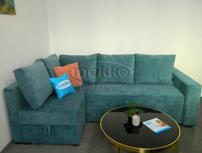 Кутовий ортопедичний диван mekko Lincoln (Лінкольн) (2400х1500)   Кременчук